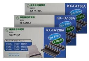 Panasonic 轉寫帶 KX-FA136【台灣耗材】 PANASONIC KX-FA136 傳真機轉寫帶(單支報價一盒二支請訂購雙數量)適用型號 Panasonic KX-270/278/969/..