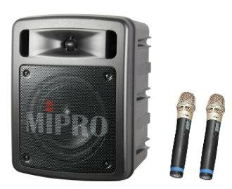MIPRO MA-303DB (MA-303du升級版) 超迷你手提式無線喊話器/擴音機/教學機 具藍芽功能 附2支無線麥克風