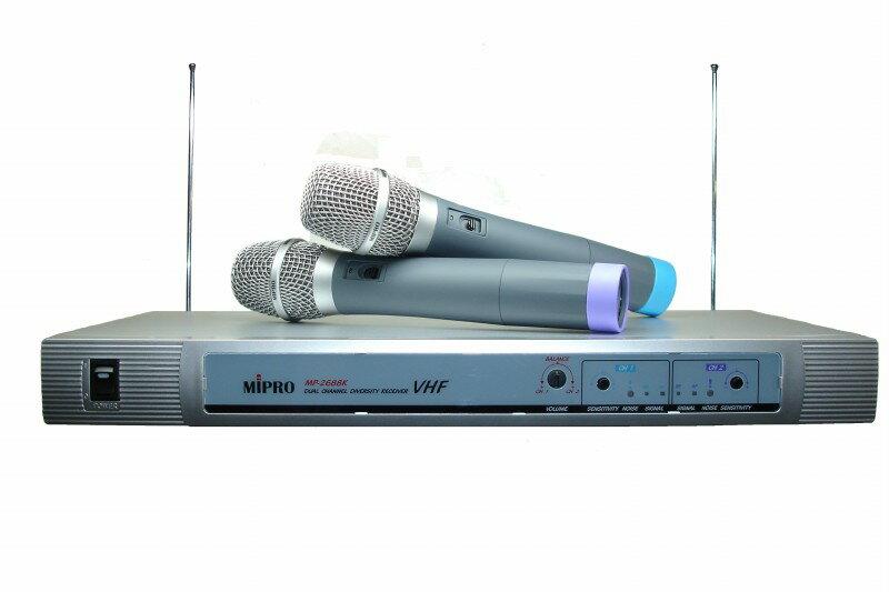 MIPRO MP-2688K 無線麥克風 VHF IC控制 雙天線 自動接收 雙頻道鎖定 配2支手握麥克風或2個領夾式麥克風或1支手握麥克風1個領夾式麥克風 三選一