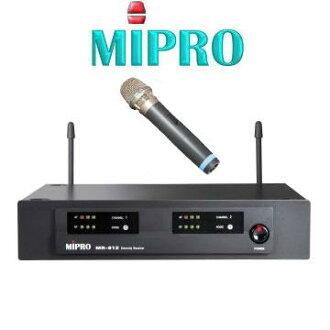 MIPRO MR-812無線麥克風 UHF雙頻道自動選訊接收機 標準半U機箱 配1支手握麥克風