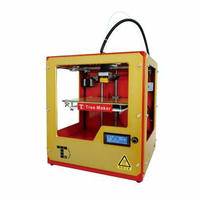 3D列印機【TreeMaker No.2】紅金色(規格26.0*20.5*20.5) Tree Maker 3D印表機 3D printer 3D打印機 TreeMaker 3D列表機