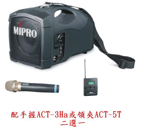 <br/><br/>  MIPRO MA-101A 肩掛式無線喊話器 攜帶式擴音機/教學機 VHF頻 手握麥克風ACT-3Ha或領夾麥克風ACT-5T二選一 適用 集會.教學.上課.教會.幼稚園<br/><br/>