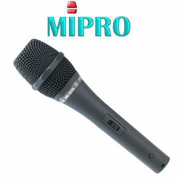 <br/><br/>  MIPRO 嘉強MM-707B 心型電容式有線麥克風.上課教學.唱歌專用<br/><br/>