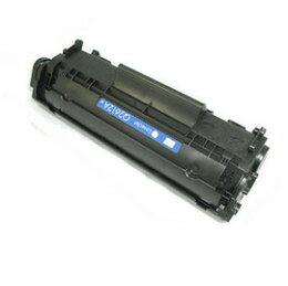 台灣耗材 Q2612A 環保碳粉 適用 LaserJet