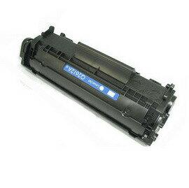台灣耗材 HP Q2612A 環保碳粉匣 適用HP LaserJet 1010/1015/1020/1022/1022N/3020/3030/3052/3055/3050/3050Z Q2612A
