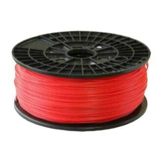 3D列印耗材 3D線材【ABS 3.00mm 紅色】ABS線材 1公斤 3D印表機線材 3D耗材 3D列表機線材