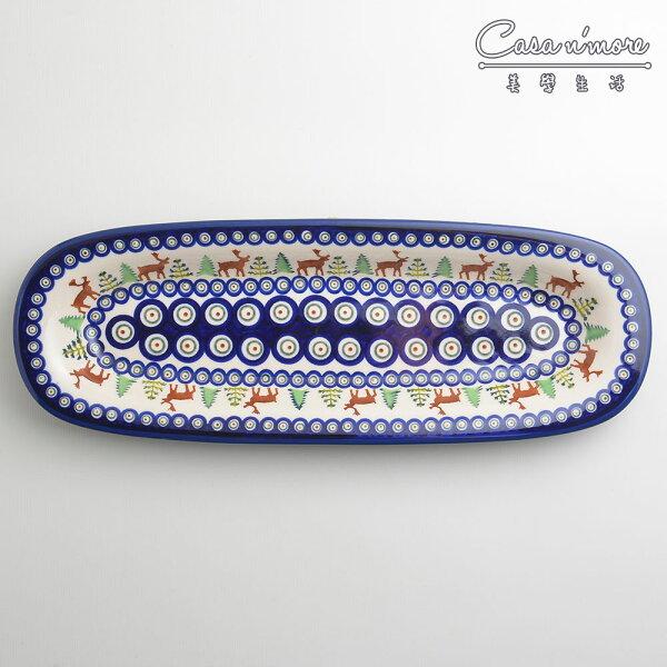 波蘭陶歡樂聖誕系列長方形餐盤陶瓷盤菜盤托盤沙拉盤13X37cm波蘭手工製