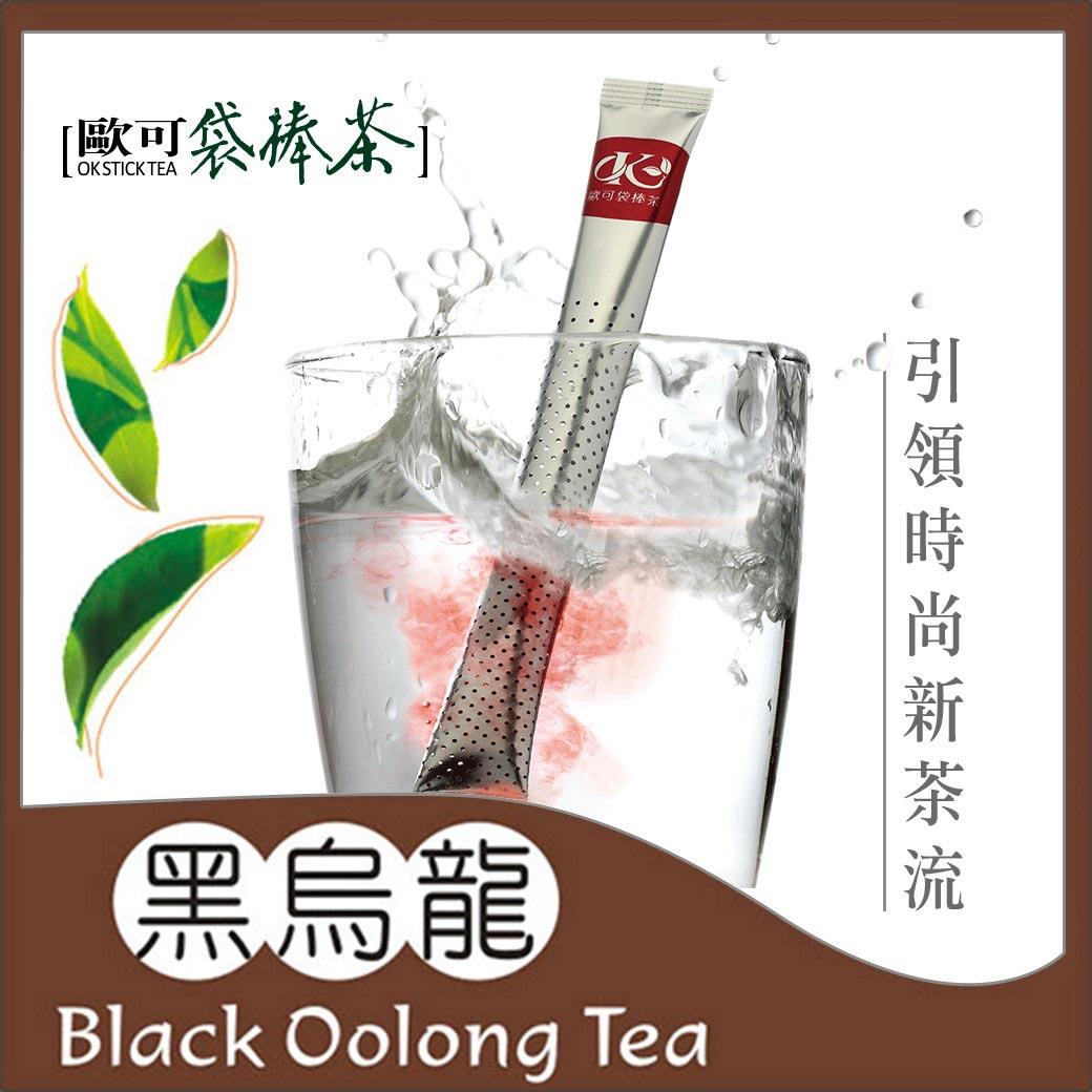 歐可茶葉 袋棒茶 黑烏龍(15支 / 盒) 1