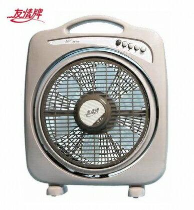 【友情牌】10吋手提涼風扇 - KB-1086
