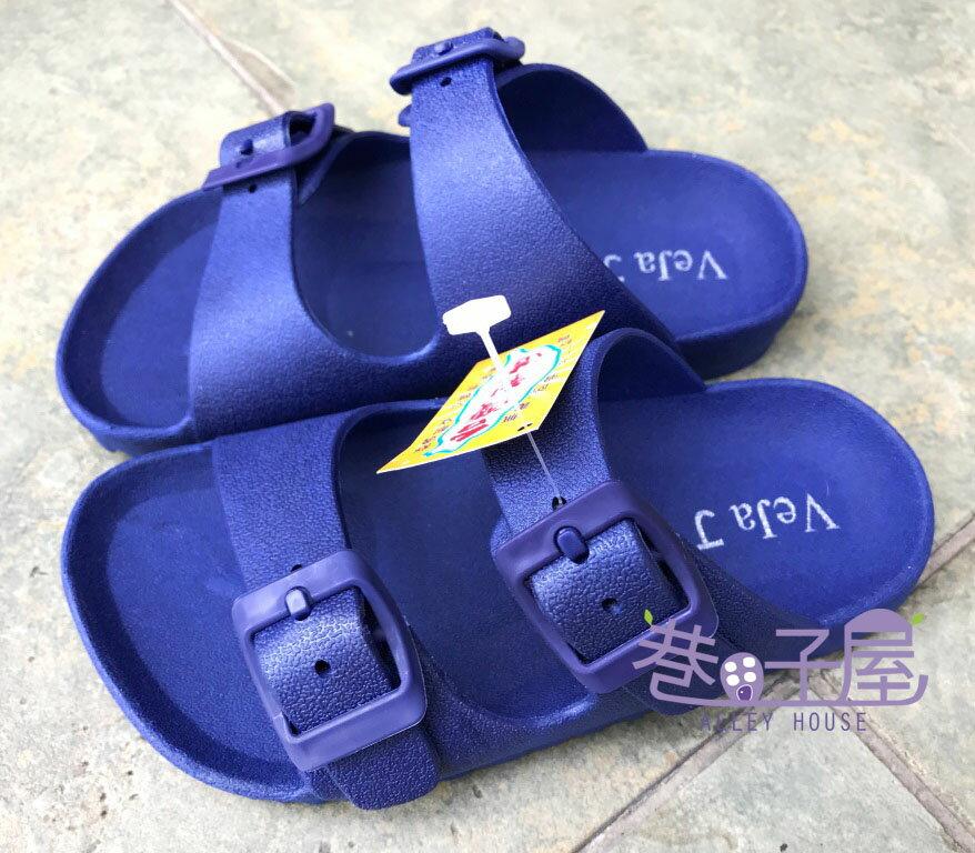 【巷子屋】童款一體成型防水勃肯拖鞋 藍色 MIT台灣製造 超值價$198