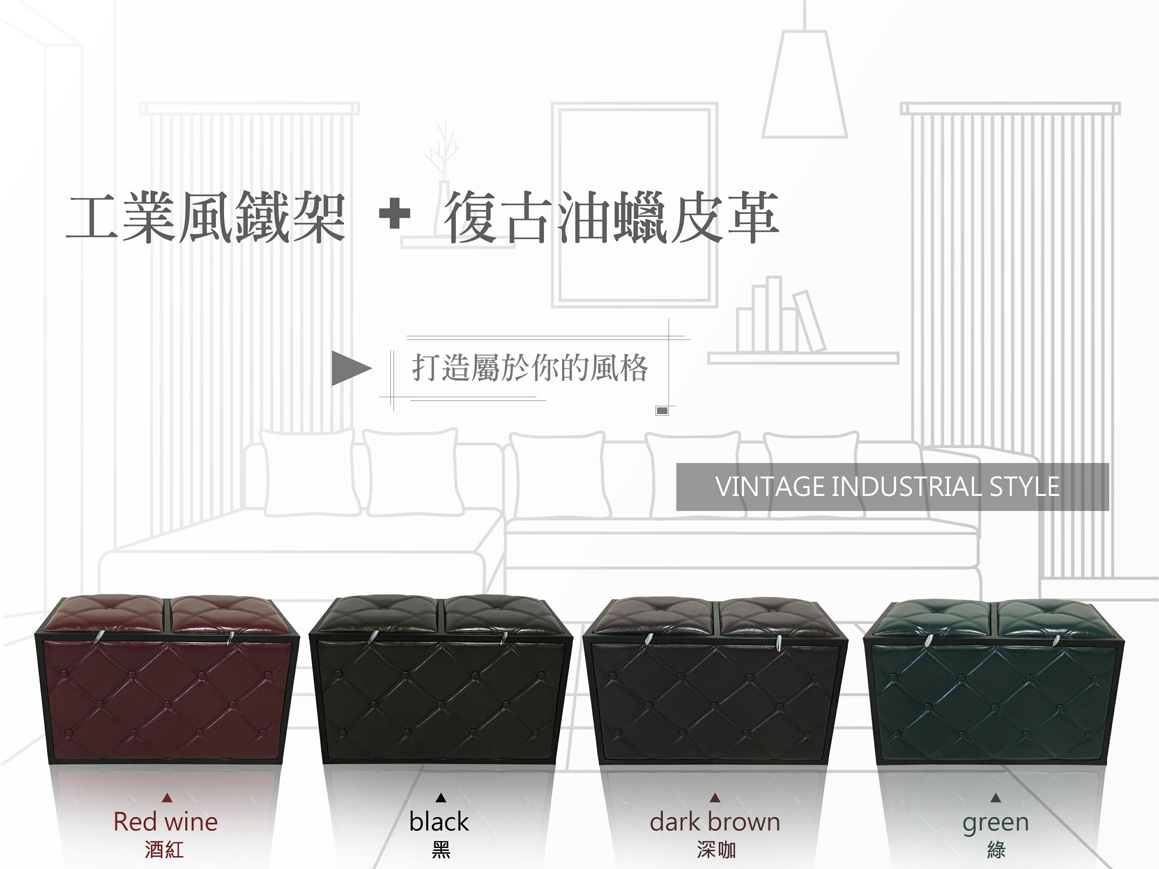 【新生活家具】現代 工業 復古 收納箱 穿鞋凳 腳椅 玄關凳 休閒椅 4色可選《喬休爾》 非 H&D ikea 宜家