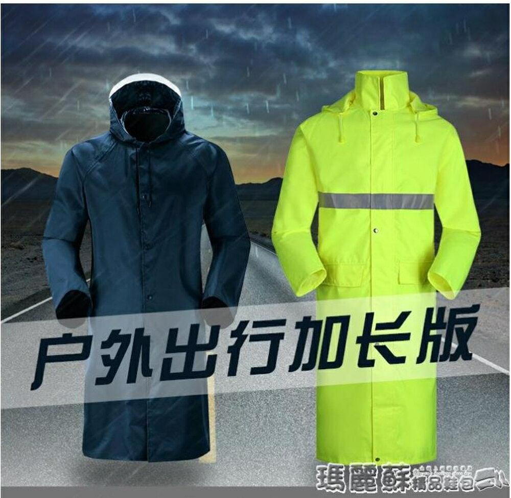 雨衣 雨衣長款成人時尚男女戶外徒步連體勞保雨披全身防水加長款風雨衣 瑪麗蘇