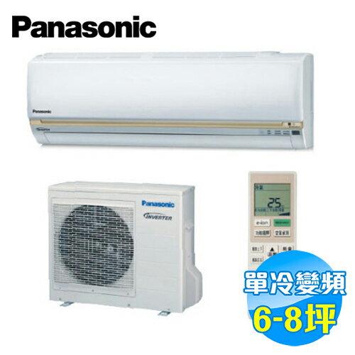 國際 Panasonic 冷專變頻 一對一分離式冷氣 LJ系列 CS-LJ40VA2 / CU-LJ40CA2