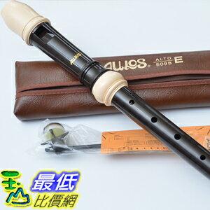 [COSCO代購 如果沒搶到鄭重道歉] Aulos 日本原裝進口中音直笛 509B _W108287