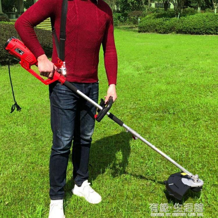 1200W電動割灌機小型割草機家用除草機草坪打草機割雜草機AQ