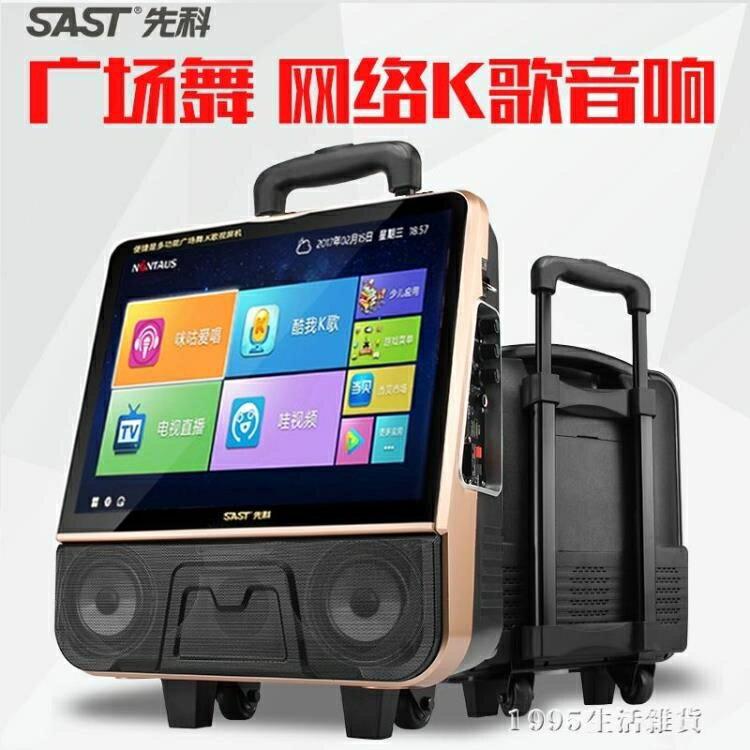 充電音箱大功率視頻播放器家用行動K歌重低音視頻音響 秋冬新品特惠