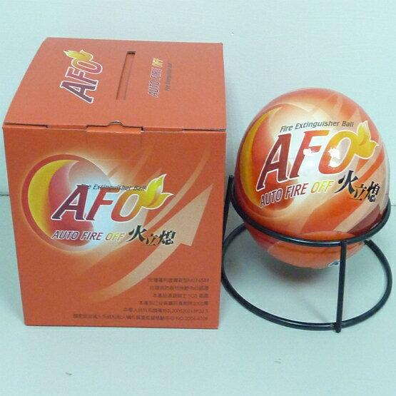 AFO火立熄自動滅火球 一箱12盒
