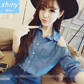【V4110】shiny藍格子-完美襯托.復古洋氣翻領露肩長袖牛仔襯衫