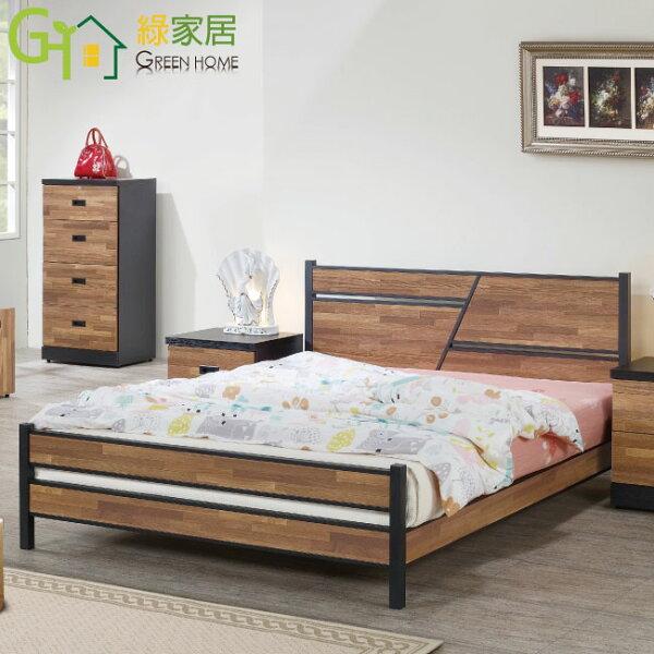 【綠家居】馬可夫木紋5尺床片型雙人床台(不含床墊&床頭櫃)