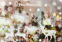 幫家裡聖誕佈置裝飾推薦聖誕佈置壁貼到X射線【X150013】麋鹿雪花(白色)靜電窗貼,聖誕節/聖誕擺飾/聖誕佈置/聖誕造景/聖誕裝飾/玻璃貼/牆面佈置/壁貼 聖誕佈置裝飾推薦就在X射線 精緻禮品推薦幫家裡聖誕佈置裝飾