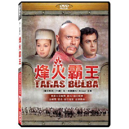 烽火霸王DVD
