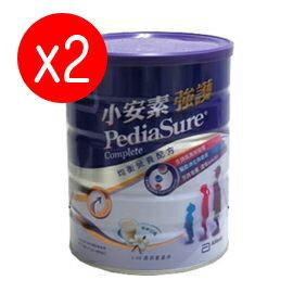 亞培 小安素強護三重營養兒童奶粉 850g*2罐 加送敏兒八珍牛奶體驗包*2包【德芳保健藥妝】