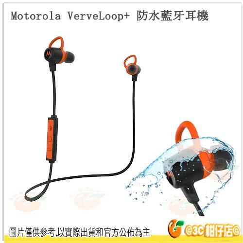 免運 Motorola VerveLoop+ 立體聲藍牙耳機 藍芽耳機 頸掛式 極輕 防水防汗 運動 公司貨