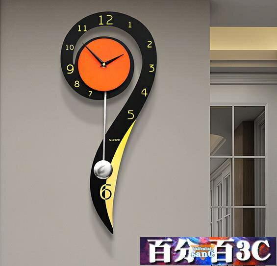 個性音符鐘表掛鐘客廳北歐現代時尚掛表創意靜音家用大氣石英時鐘 百分百