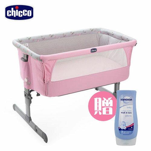 ChiccoNext2Me多功能移動舒適嬰兒床-童話粉【送寶泡泡浴露400mlx1】【悅兒園婦幼生活館】