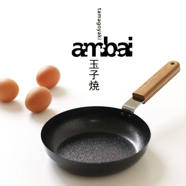 日本 ambai 玉子燒鍋