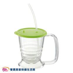 日本Richell利其爾 兩用馬克蓋杯 馬克杯 杯蓋 吸管 RAA18421