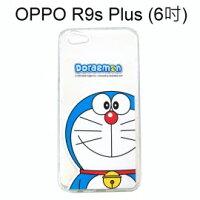 小叮噹週邊商品推薦哆啦A夢空壓氣墊軟殼 [大臉] OPPO R9s Plus (6吋) 小叮噹【正版授權】