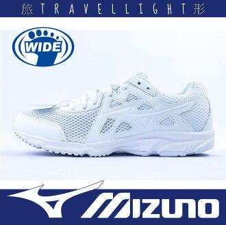 【MIZUNO 美津濃】MAXIMIZER 19 男女慢跑鞋 學生鞋 舒適 輕運動 快走 透氣 柔軟 寬楦 全白色 Travellight旅形