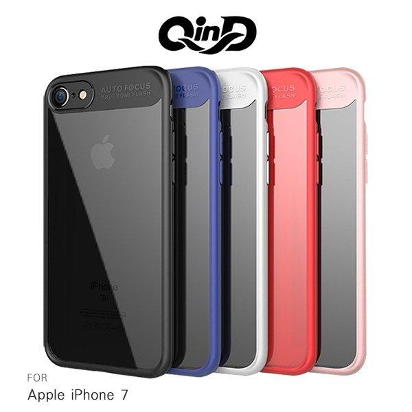 QinDAppleiPhone78超薄全包覆保護套鏡頭保護軟膠邊框背殼