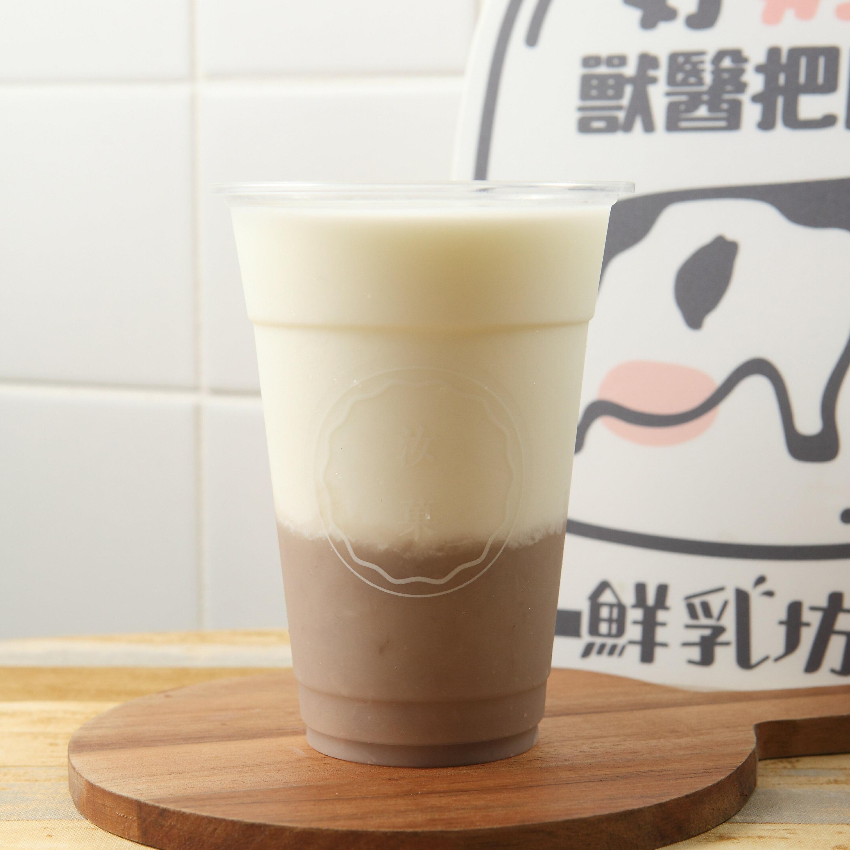 【汝菓】大甲芋頭鮮乳 M (冷/熱) 500 c.c.