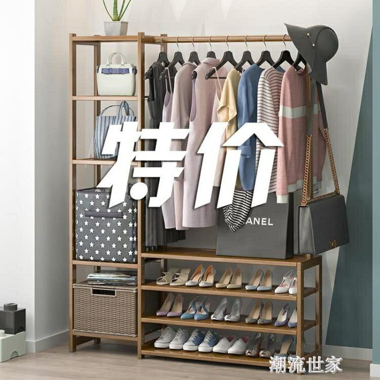 快速出貨 掛衣架落地臥室收納整理架櫃簡易家用客廳臥室網紅現代簡約衣帽架