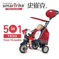 【福利品】【英國 smarTrike 史崔克】極速賽克嬰幼5合1觸控三輪車-寶石紅 限量版180度前輪轉向【紫貝殼】