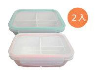 [超值2入組]  法國 sunlife 2代皇家冰瓷分隔保鮮盒 750ml x2