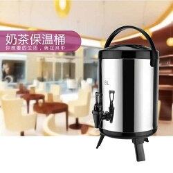 奶茶桶 奶茶店咖啡廳不銹鋼保溫桶奶茶桶果汁桶雙層咖啡桶8升10升12升【韓國時尚週】