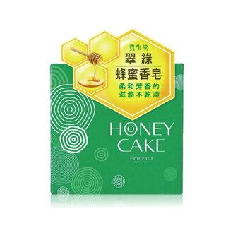 SHISEIDO 資生堂 翠綠蜂蜜香皂EX 100g 專櫃貨 *夏日微風*