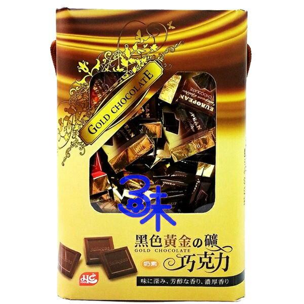 (馬來西亞) 黑色黃金礦巧克力 黑色黃金之礦歐式巧克力 1盒 620 公克(約 80片) 特價 215 元 【4713648830897】 (黑色黃金の礦巧克力 EUROPEAN golden CHOCOLATE )