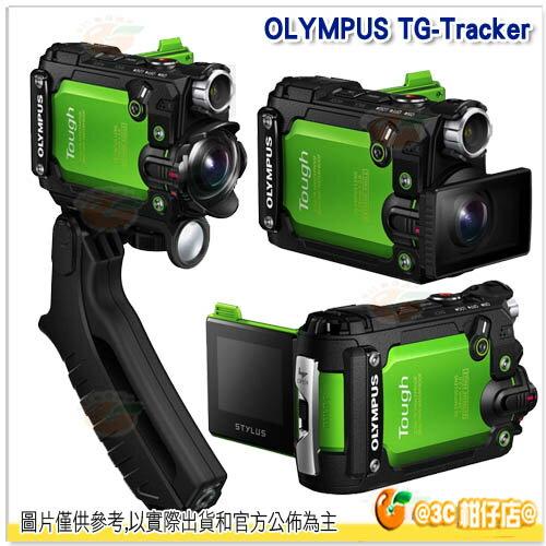 送32G+原電+原廠漂浮手腕帶+自拍棒等好禮 Olympus STYLUS TG-Tracker 元佑公司貨 TG Tracker 防水相機 潛水 衝浪 泛舟 運動攝影機 5軸防手震 4K