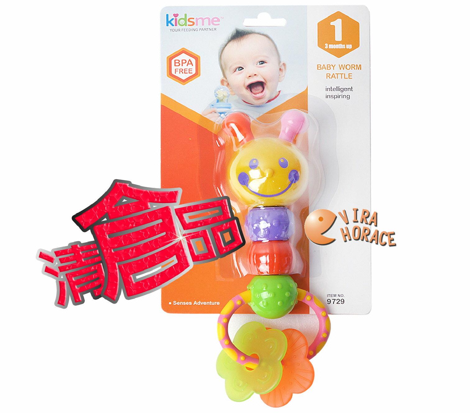 清倉品,下殺 ↘ 3折 ~ Kidsme 9729 毛毛蟲手搖鈴 ~ 造型可愛、顏色鮮艷,吸引寶寶目光