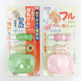 【寶貝樂園】阿卡將 攜帶式魔法奶瓶刷組(顏色隨機)