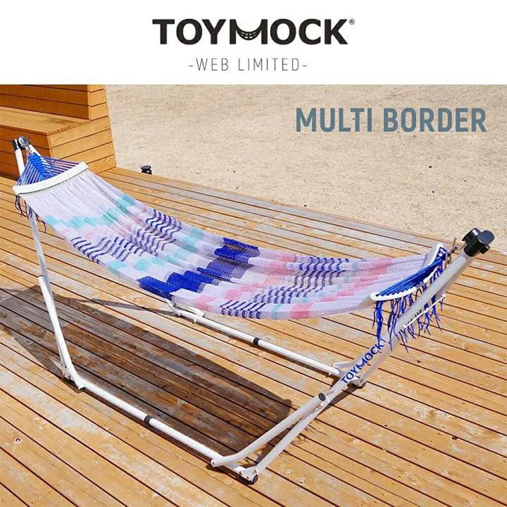 Toymock 折疊收納式吊床 -限量版 Multi Border