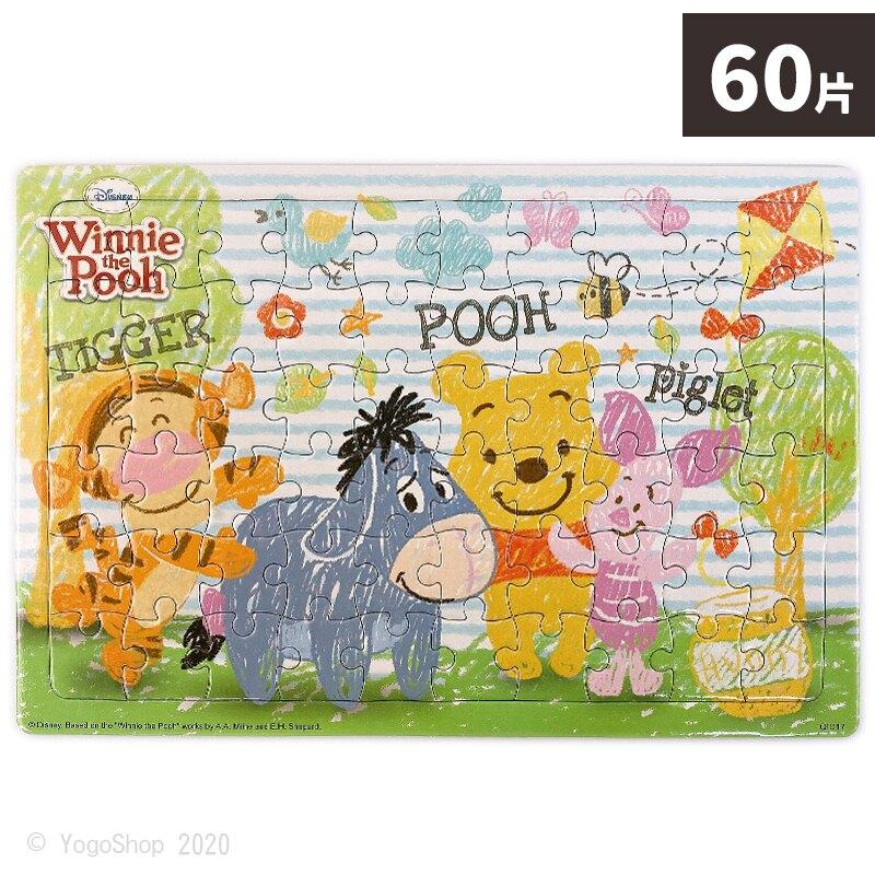 迪士尼 小熊維尼拼圖 60片拼圖 QID17 / 一個入(促110) Disney Winnie the Pooh 跳跳虎 屹耳 小豬 幼兒卡通拼圖 正版授權 MIT製 0