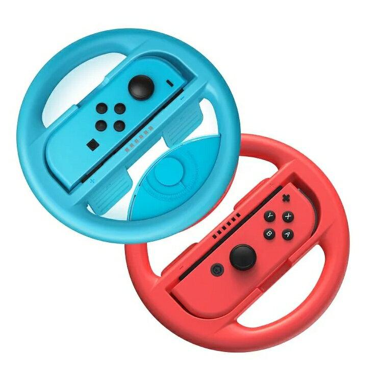 【Baseus】Switch方向盤手把 Switch 方向盤手柄 NS方向盤【迪特軍】