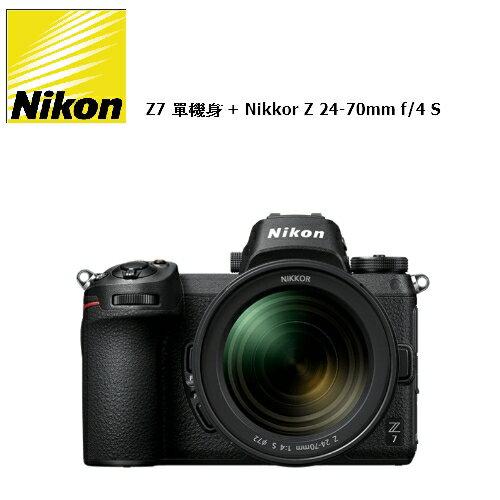 現貨※Nikon Z7 單機身 + Nikkor Z 24-70mm f/4 S 超強組合 ★(公司貨)★日本製機身