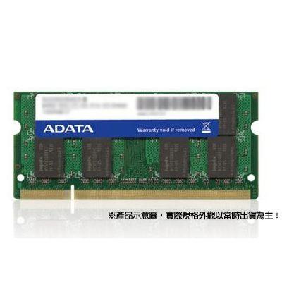 *╯新風尚潮流╭*威剛筆記型記憶體 2G DDR2-800 穩定性高 終身保固 AD2S800B2G6-R