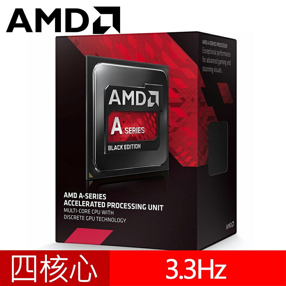 AMD A8-7650K 四核心處理器 / CPA AMD FM2+ A8-7650K/S2/3.3G